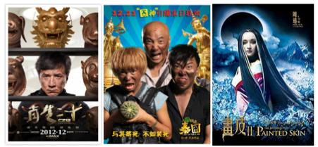 China Top 3 Poster 2012