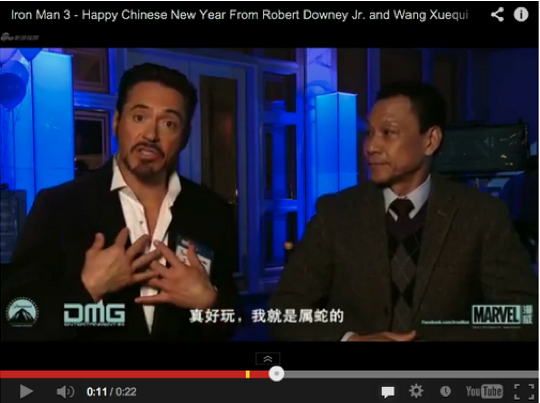 CCTV Gala-Downey and Wang