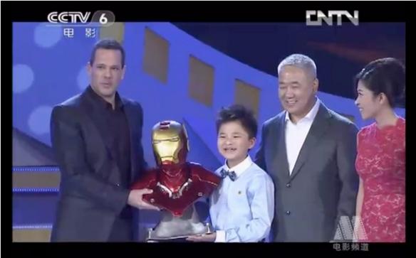 Iron Man Award