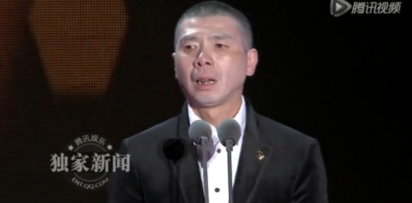 Feng Xiaogang directors guild photo
