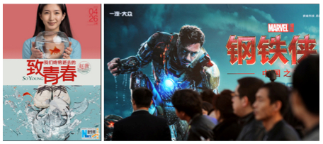 So Young - Iron Man posters