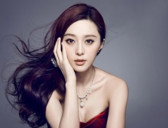 female star Fan Bingbing