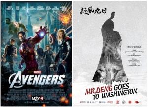 Dual poster